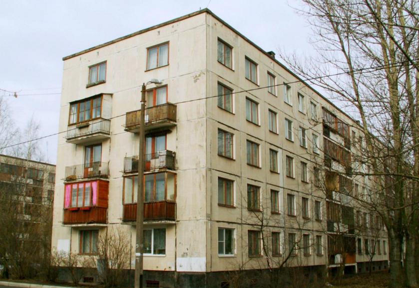 Не приходит налог на квартиру, причины и порядок действий