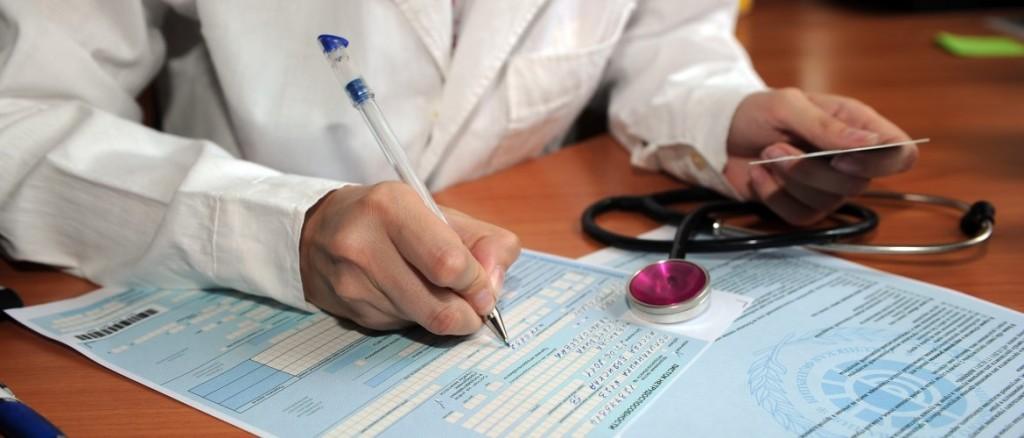заполнение больничного листа