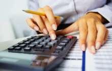 Калькулятор для расчетов