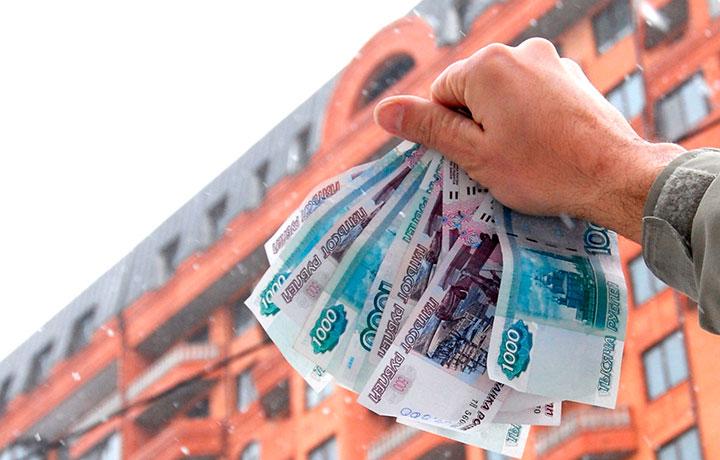 Деньги и жилой дом