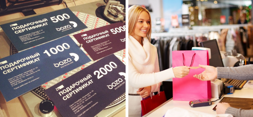 Как вернуть подарочный сертификат и что делать если продавец отказывает в возврате