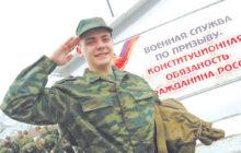 Как получить отсрочку от Армии, чтобы не пойти в нее
