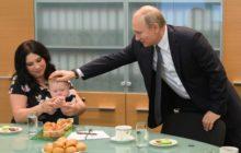 Как получить Путинские пособия